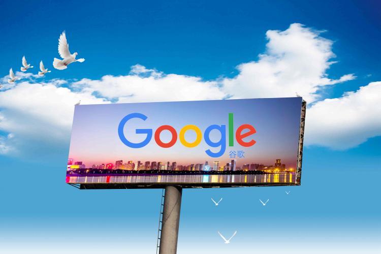 专家称谷歌搜索出现漏洞 任何人都可操纵结果传播错误信息