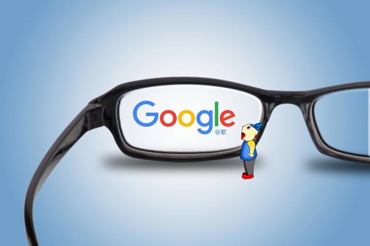 谷歌越来越懂你 但用户隐私怎么办