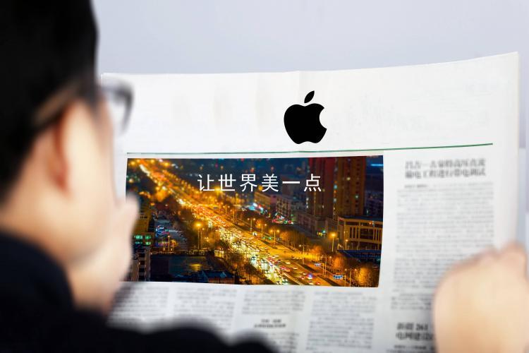 苹果自制5G调制解调器将降低设备功耗和大小 而不是价格
