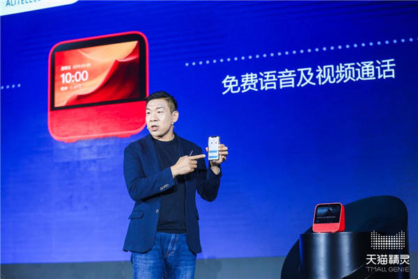 """亚博app下载:5G时代通讯如何变革?人工智能""""移动座机""""天猫精灵CC告诉你"""