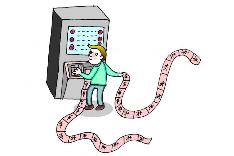 因数字支付崛起 全球ATM数量首次出现下滑