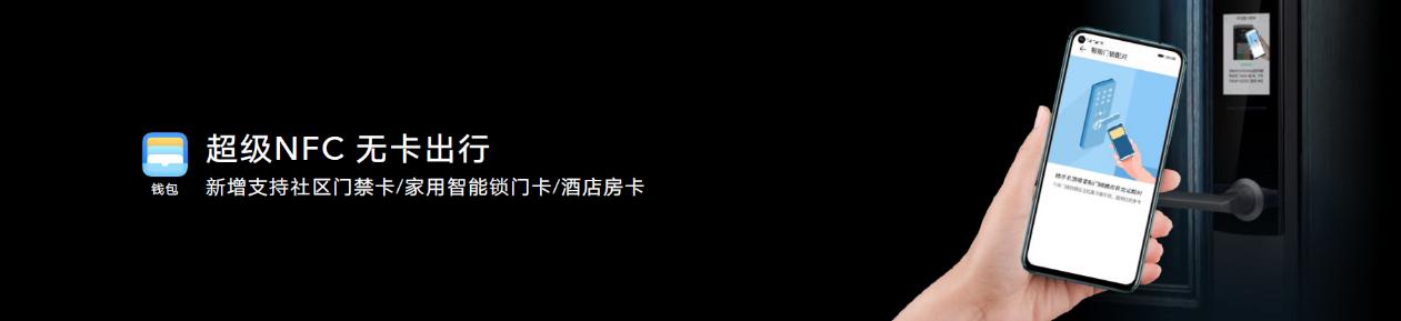 震撼发布!华为终端云服务与荣耀20系列用户一起探索奇幻之旅