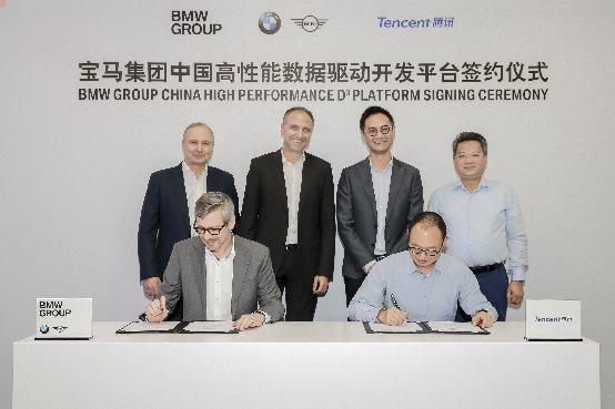 亚博app下载:腾讯助力宝马自动驾驶发展,打造中国科技公司+国际车企合作新标杆