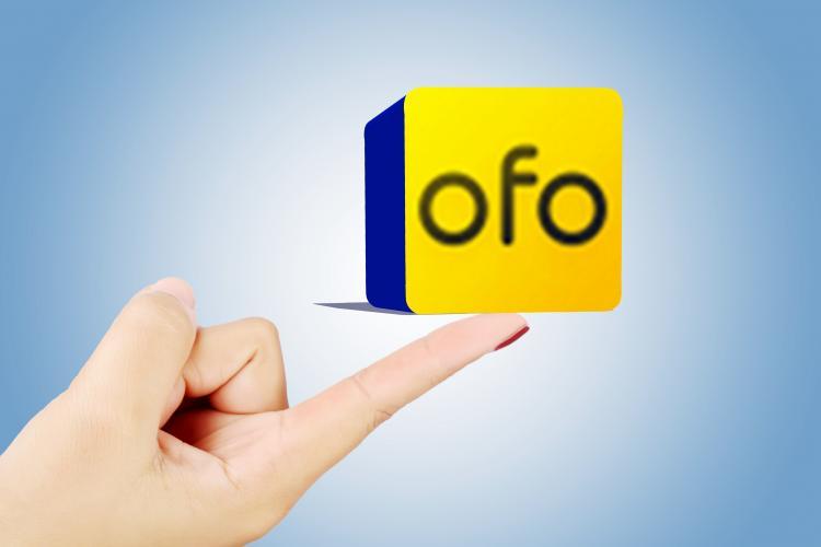 Ofo回应总部迁离中关村的消息:无可奉告