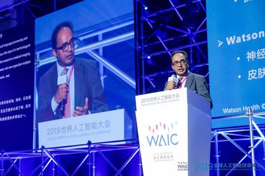 看不见的医学探索,Watson Health科研力量助力医疗发展-智医疗网