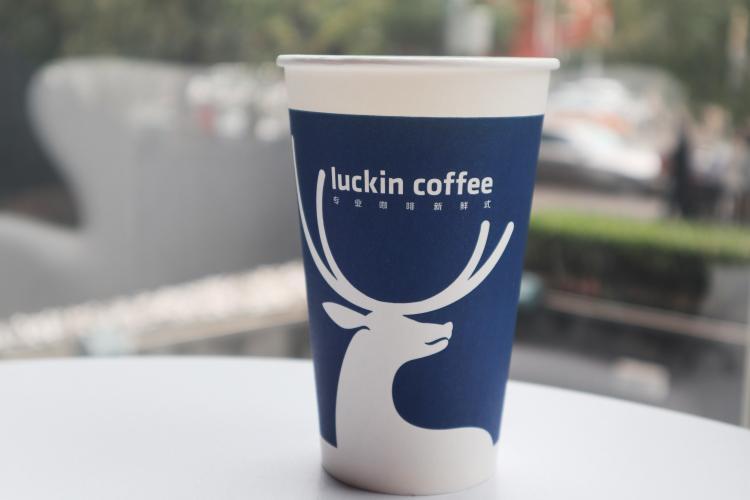 工信部通报:瑞幸咖啡、一点资讯等15款APP侵害用