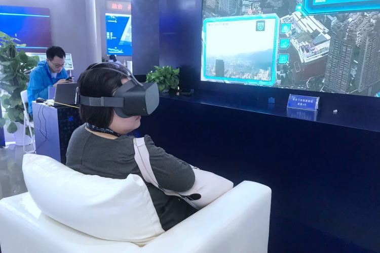 VR正走进年轻人的新消费世界_业界新闻-产经频道
