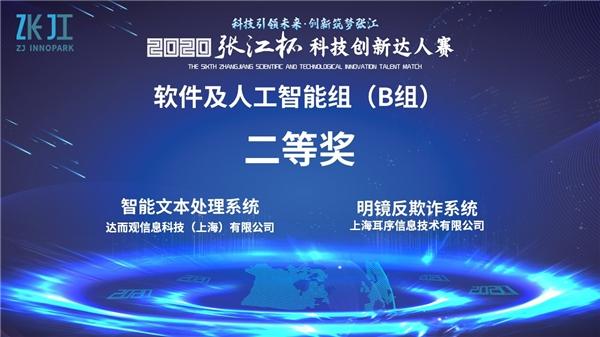 http://www.reviewcode.cn/yunweiguanli/187047.html
