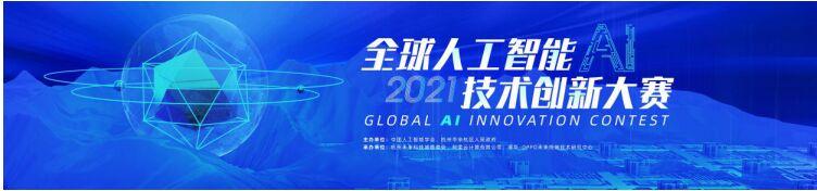 小布助手对话短文本语义匹配赛道丨OPPO邀您参加首届全球人工智能技术创新大赛