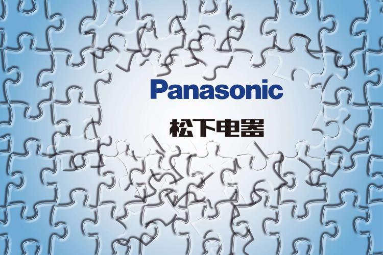 傲世皇朝专用注册通道 松下停止生产电视 多家企业相继停止在日本国内生产
