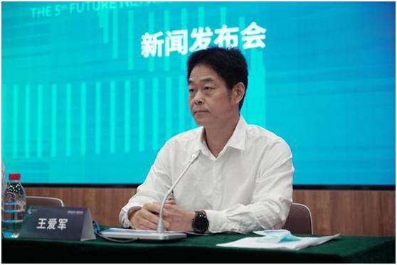 傲世皇朝专用注册通道 第五届未来网络发展大会即将开幕 科技创新驱动产业未来